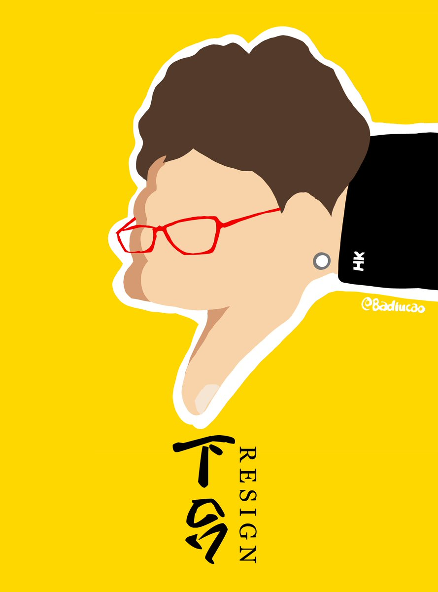 As Chief Exec. Carrie Lam refuses to resign over the #NoToChinaExtradition row, Chinese artist @Badiucao offers a new cartoon. 👉 In full: http://bit.ly/extraditionhk