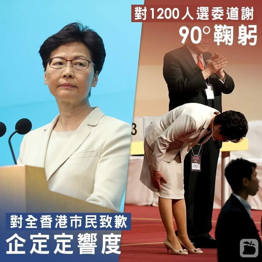 """Re: body language Social media image going round compares, stiff-upright #CarrieLam from today's """"sorry"""" presser to her thanking the #777 Election Committee members who selected her"""