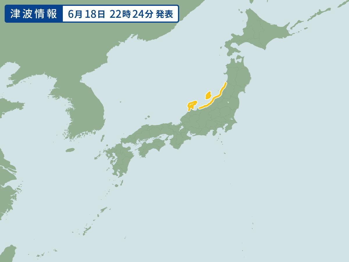 地震・ニュース速報@Yahoo!ニュースさんの投稿画像