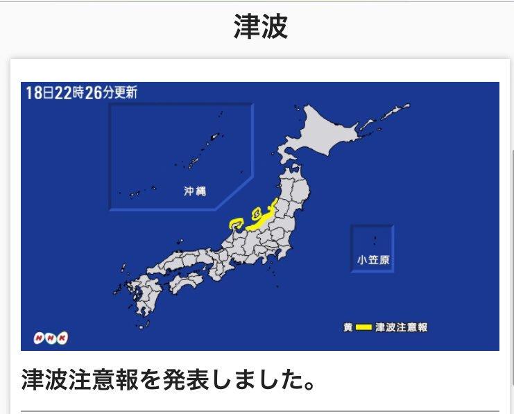 NHK生活・防災さんの投稿画像
