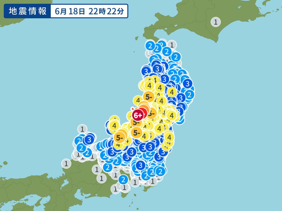 西日本に揺れが波及してないでしょう?それこそ不自然なほど。そう、これがフォッサマグナですよ。