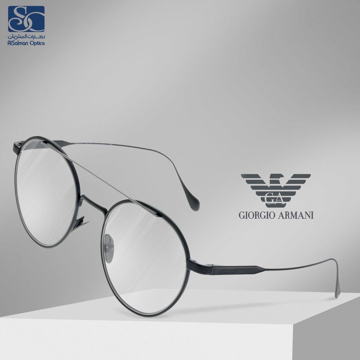 نظارات السلمان