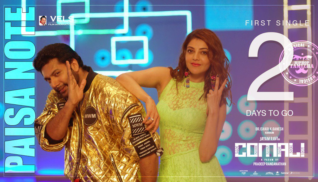 The First Single #PaisaNote From #Comali Releasing In 2 Days 🤩🤟 Get ready to go crazy😎🔥  #PaisaNoteFromJune20th @VelsFilmIntl @actor_jayamravi @pradeeponelife @MsKajalAggarwal  @SonyMusicSouth @DoneChannel1