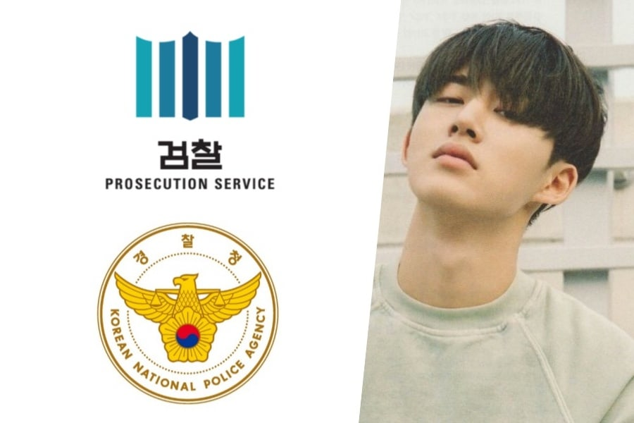 Prosecution and police 'explain' their reason for lack of investigations regarding 'A' and B.I's case. Apparently she cried too much? Covering this and more on this week's DK NEWS!!!  (protip: cry during investigations and that might do something for u)   https://www.soompi.com/article/1332982wpp/prosecution-and-police-explain-reason-for-lack-of-action-on-2016-case-involving-b-i…