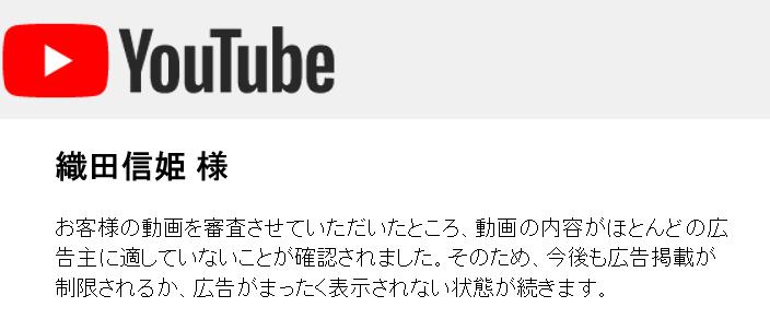 YouTuber楽し~~~~~~~~~~~~~~☆