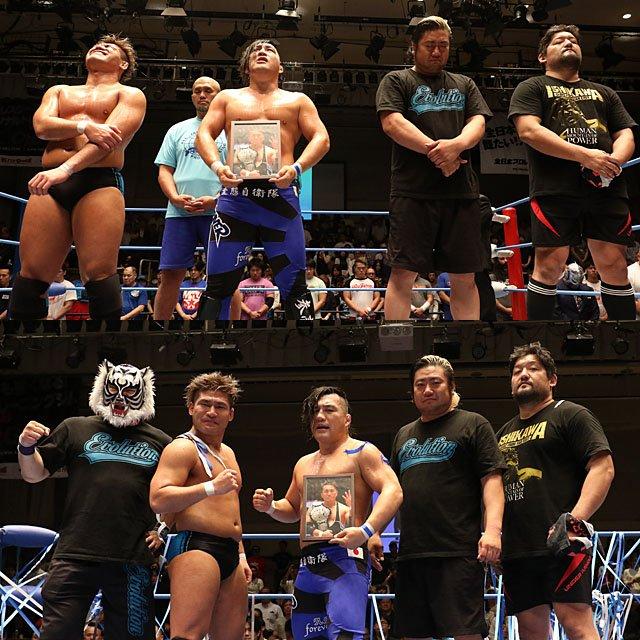 "AJPW: ""Dynamite Series 2019"" Evolution homenajea a Aoki 8"
