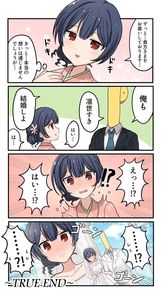 ( よし、幸せになれたな )