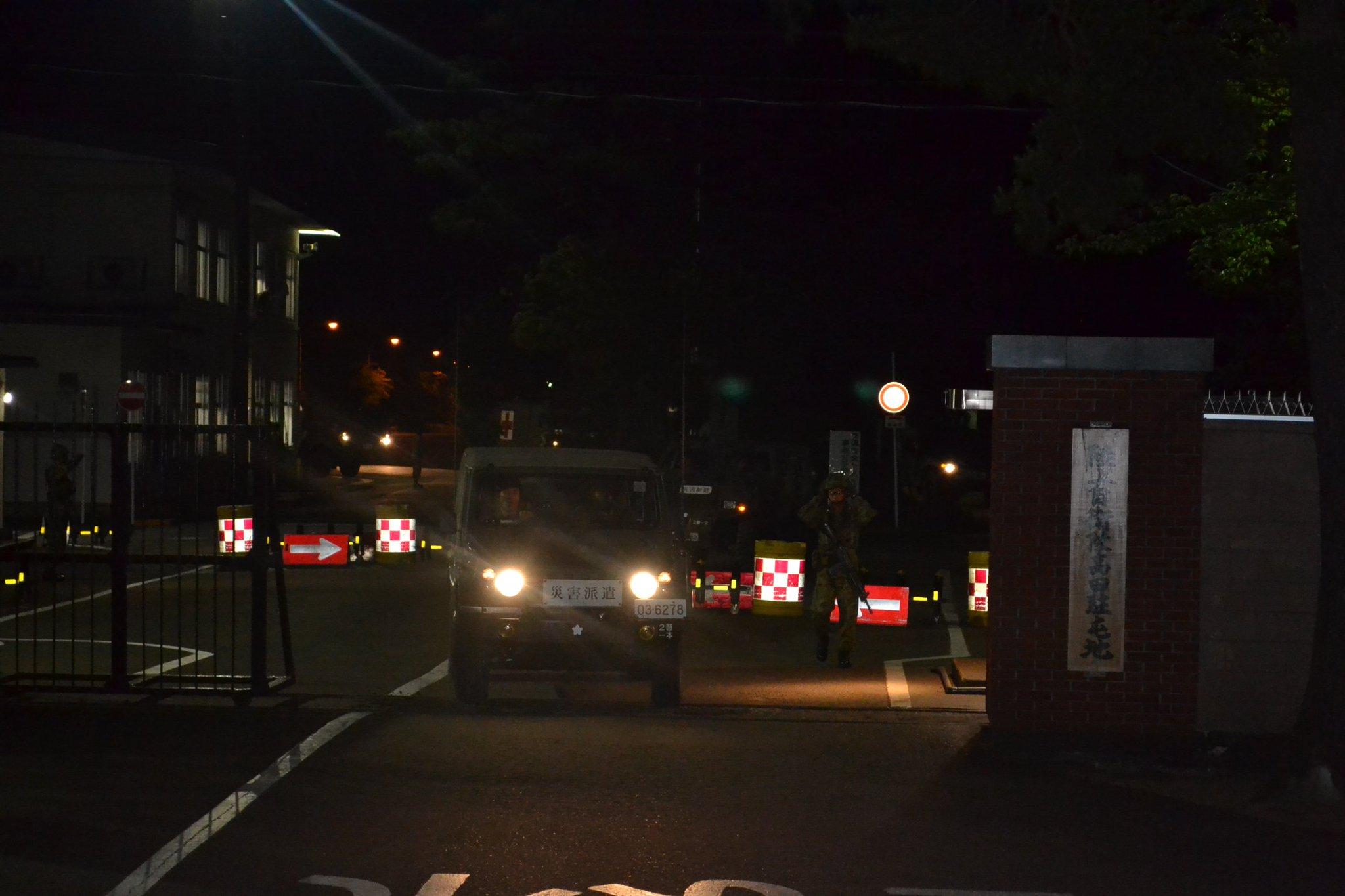 画像,東部方面隊は、6月18日(火)に新潟県で発生した震度6強の地震に際し、19日(水)00時20分第12旅団(第2普通科連隊)は、初動対処部隊を現地へ派遣しました。…