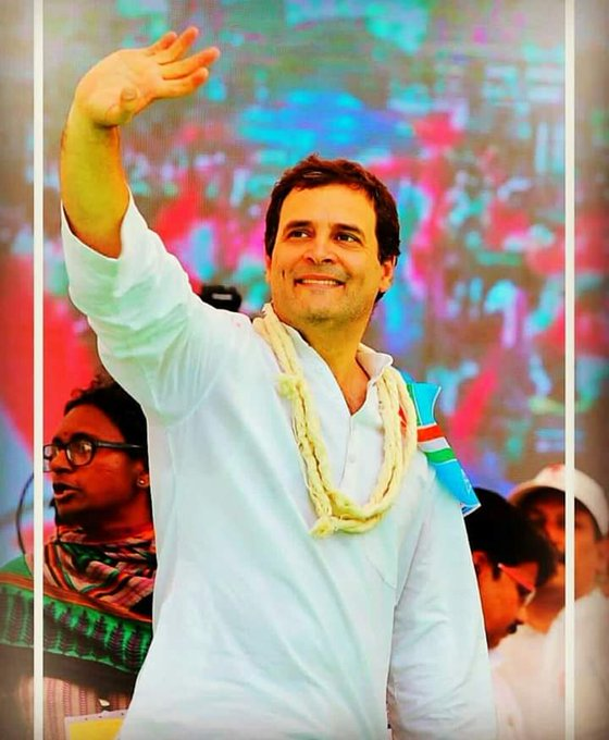 We wish a very Happy Birthday to shri Rahul Gandhi