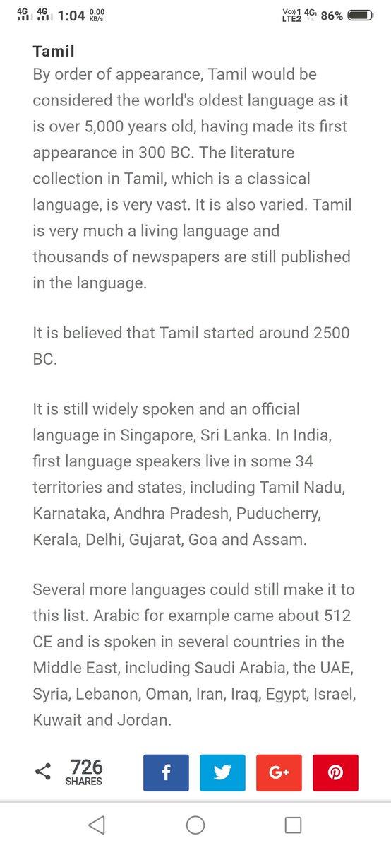 mise en ligne Tamil Matchmaking Singapour sites de rencontre pour expatriés