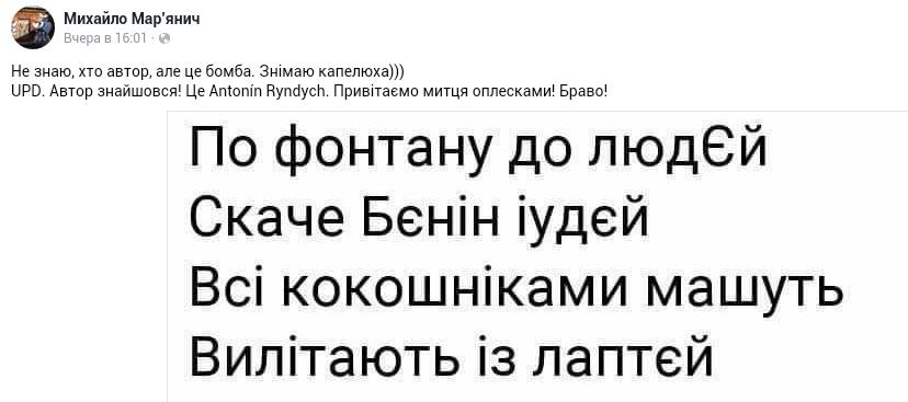 По мобилизации не призывался: Минобороны опровергло свое сообщение о повестках Зеленскому в 2014-2015 годах - Цензор.НЕТ 1098