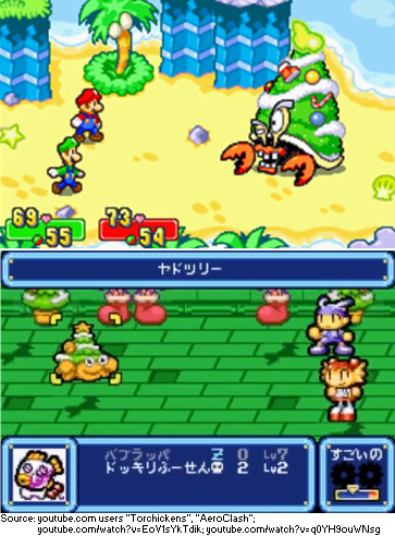 Mario & Luigi: Superstar Saga contains a Christmas tree-themed hermit crab named Hermie III as a boss (top). This is likely to be a reference to the Japan-only RPG Tomato Adventure, released one year prior by the same developer AlphaDream, which contains a similar enemy (bottom). <br>http://pic.twitter.com/eyMBibAWTy