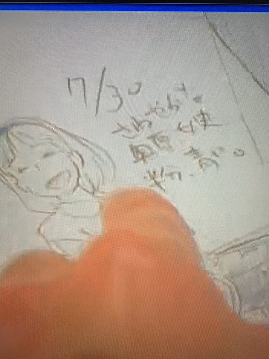 北海道十勝を舞台にアニメーターを目指す朝ドラの主演を務める広瀬すずを応援しように関連した画像-i-328-0
