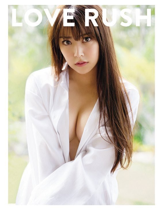 【悲報】NMB48白間美瑠さん、SKE48の須田と同じく3タイプも表紙を作ってヲタクに複数買いをさせてしまうwwwwwwwwww