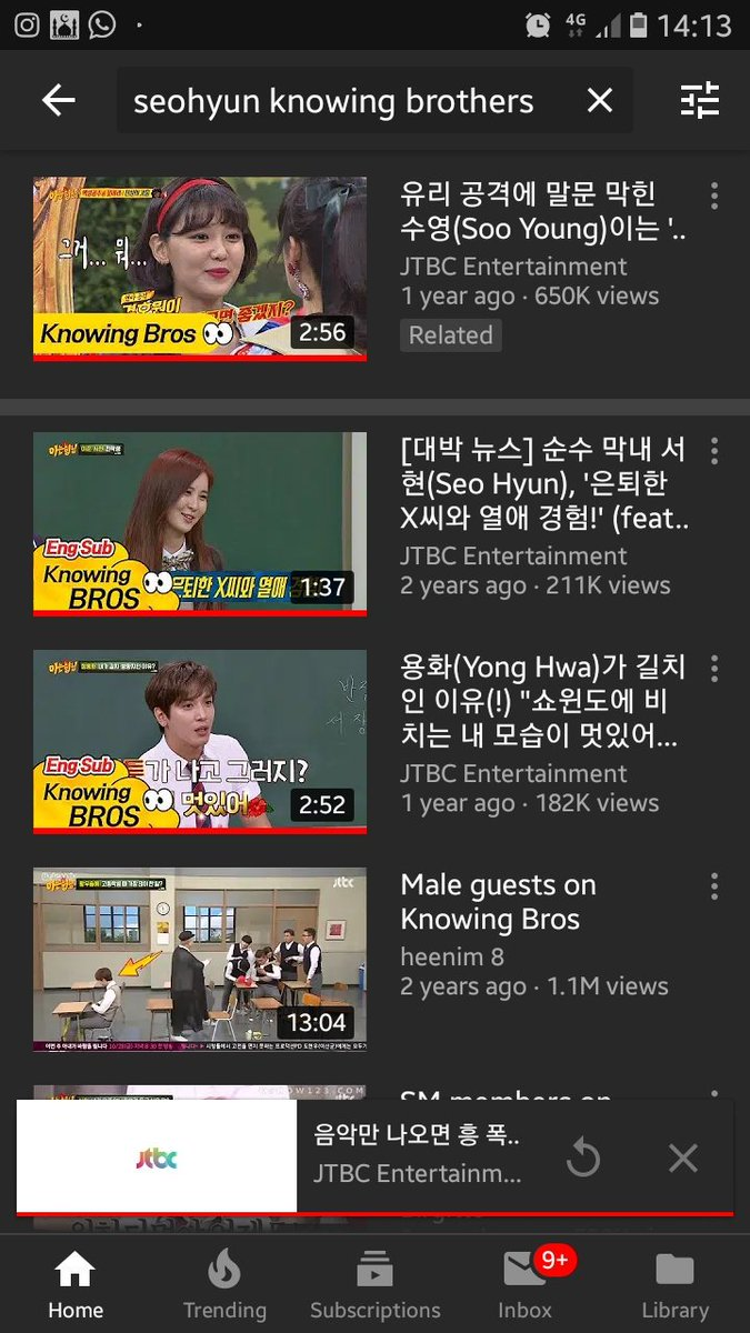 So as you can see, I was searching for Seohyun on Knowing Brothers. But LOOK WHO CAME TOO???? HAHAHHAHHA YONGSEO MANSE <br>http://pic.twitter.com/EBlOEodzEa