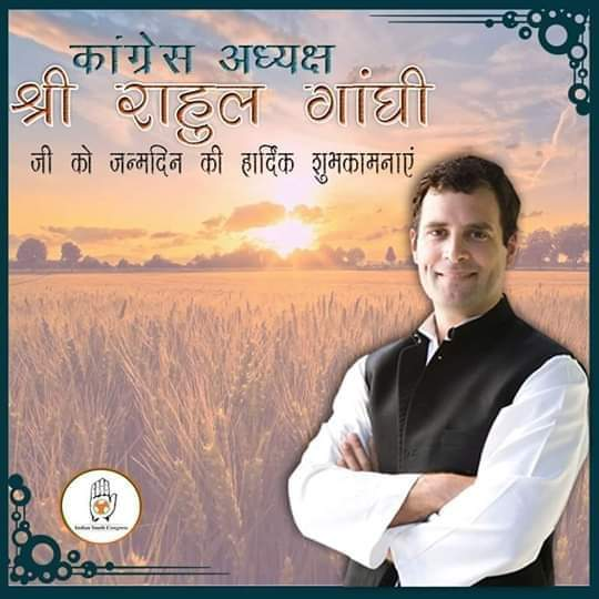 Happy birthday to congress president honorable rahul gandhi ji