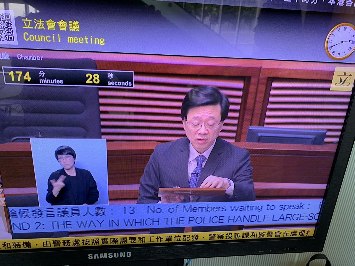 I don't recall this ever happened before, but 2 urgent questions in #HongKong #Legco on alleged #police brutality during the #612protest & #AntiELAB  #HongKongProtests over the past 10 days have gone on for nearly 3 hours  #ExtraditionLaw #ExtraditionBill #AntiExtraditionBill