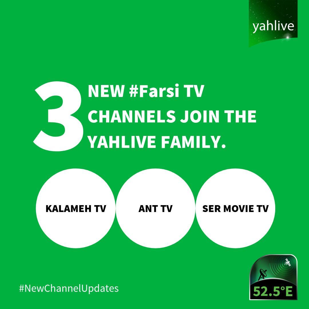 Yahsat Channel List 2019