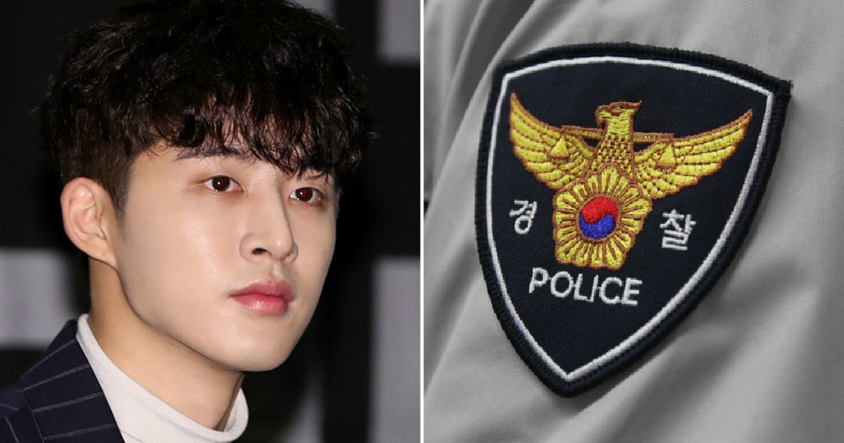 The police officer, who was allegedly involved in the investigations regarding B.I's drug case, allegedly received a ✨special✨ promotion.  https://www.koreaboo.com/news/police-officer-bi-drug-case-special-promotion/…