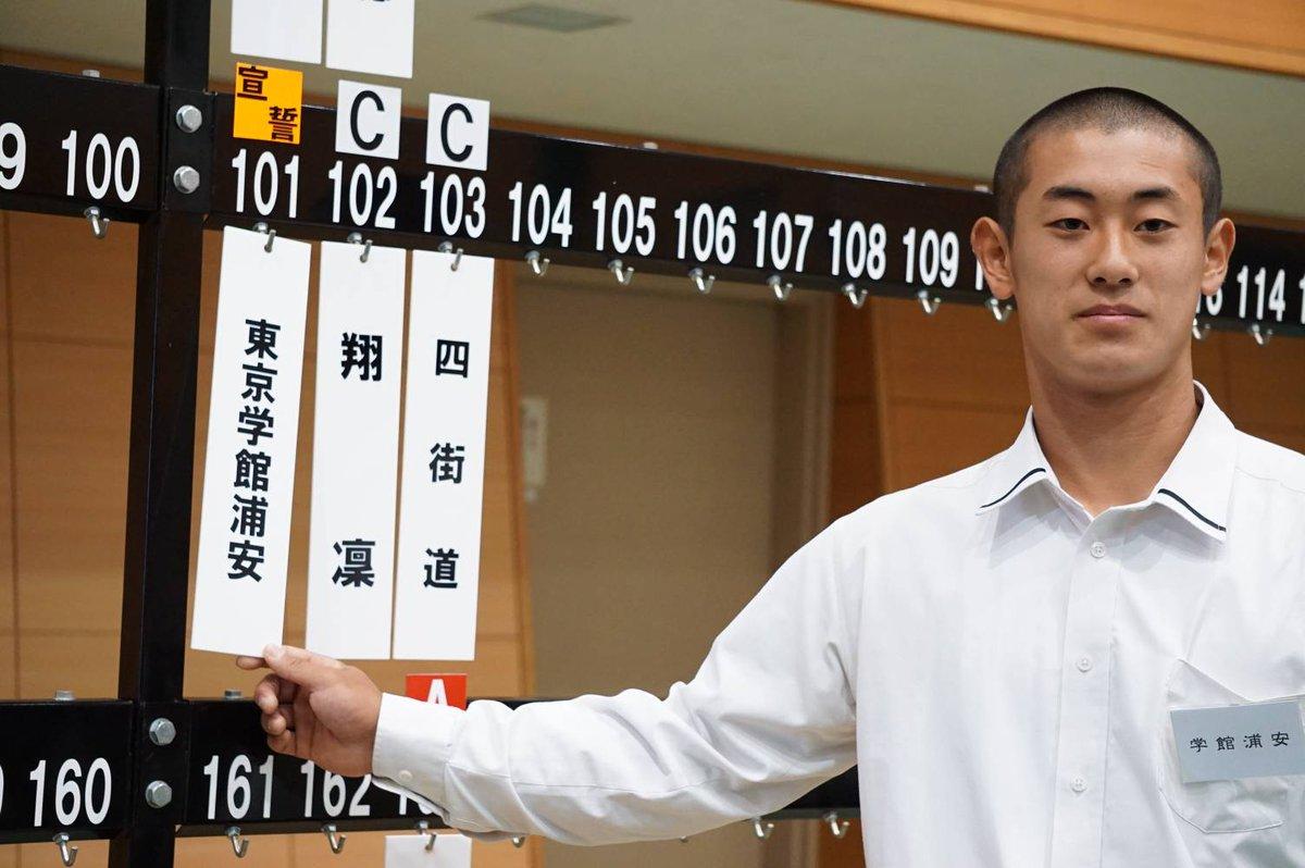 千葉 県 高校 野球 リアルタイム 速報
