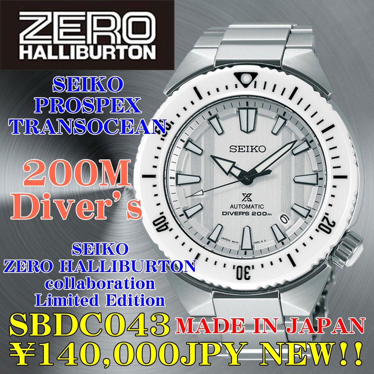 JAPAN SEIKO & ZERO HALLIBURTON Limited Edition 200M DIVER SBDC043 Automatic #ujiiejapan https://bit.ly/2nZWwzg    #ebay https://ebay.to/2G0A8l4    #japan #seiko #zero_halliburton #limited #automatic #watch #200m #diver #popular
