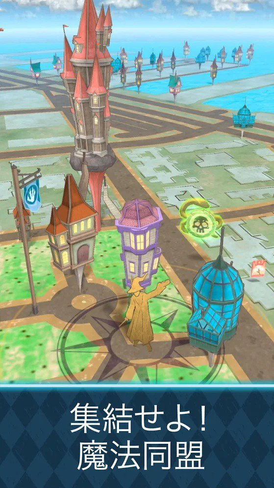 test ツイッターメディア - 『ポケモンGO』Nianticの新作位置情報ゲーム『ハリー・ポッター: 魔法同盟』海外ローンチが6月21日に決定 https://t.co/NpIYWaX2dY https://t.co/MwSTlYUGtJ