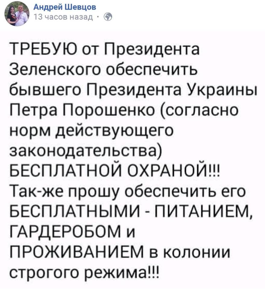 Конституционный Суд еще не принял решение о соответствии Конституции указа о роспуске парламента, - заявление - Цензор.НЕТ 4680
