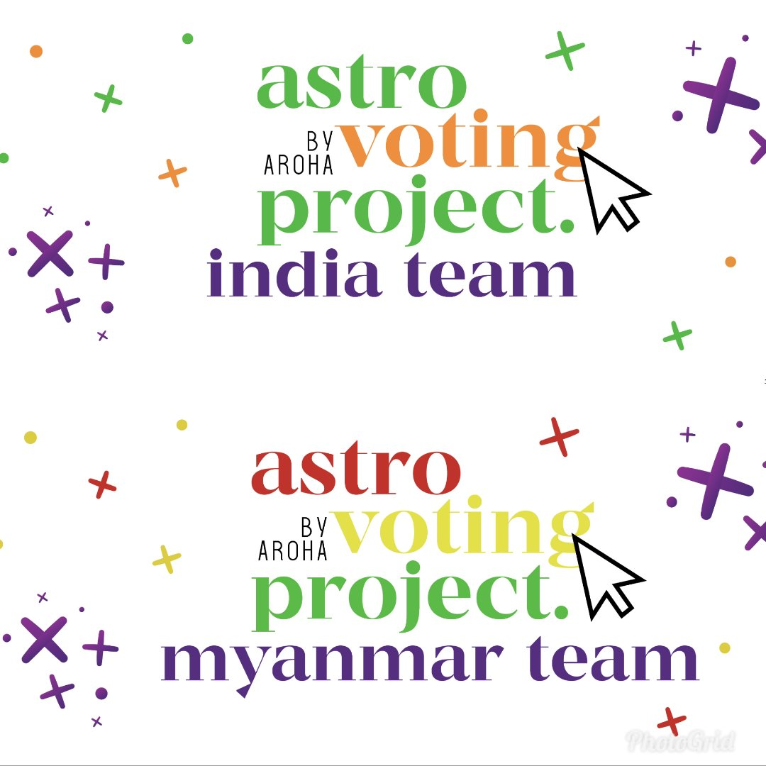 ASTRO Voting Project (@ASTROVotingTeam) | Twitter