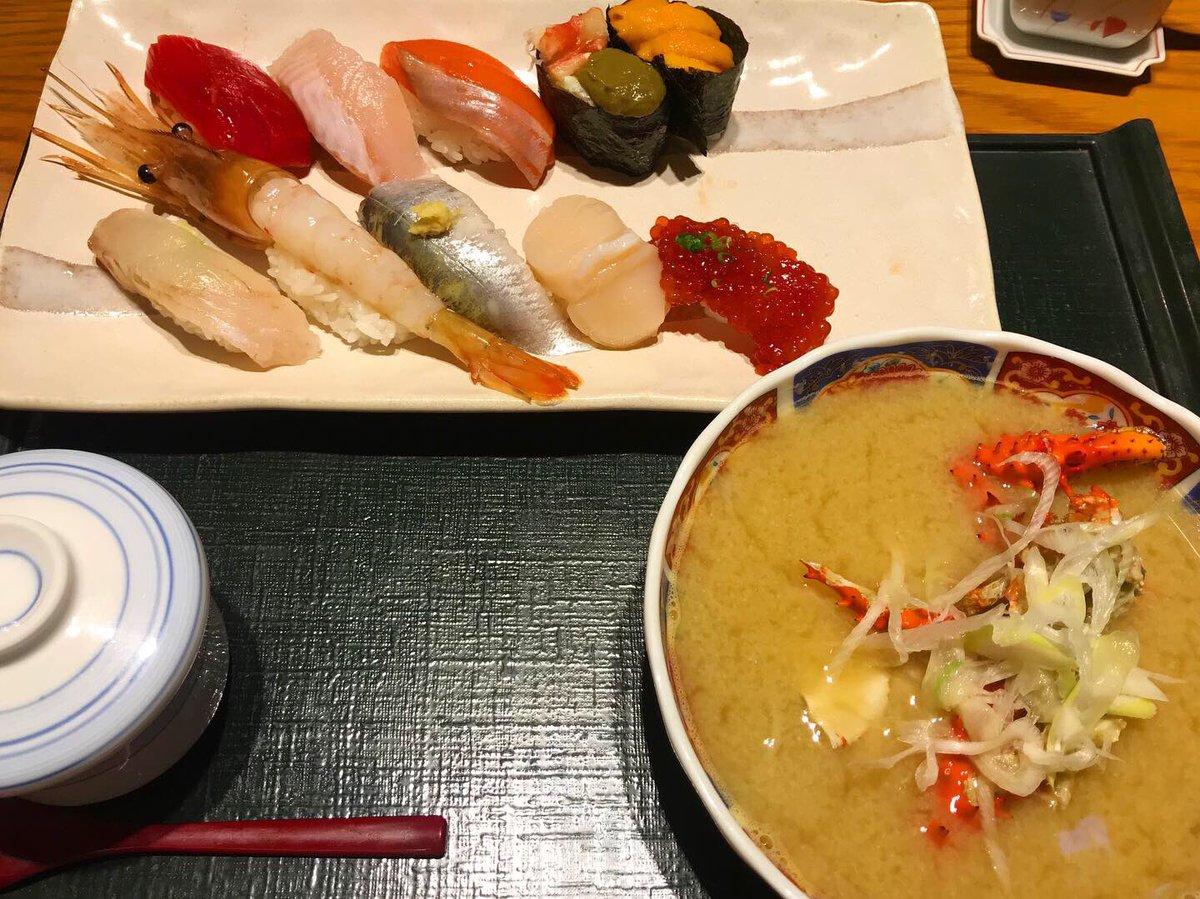 test ツイッターメディア - #根室花まる でランチ  いつも行列が出来てるだけあってネタが肉厚で美味しかった😋 11:30に行ったら奇跡の待ち時間無し😁 もちろん、出る頃には長い行列になってました😓  #美味しい #美味しかった #デリシャス #ランチ #yummy #delicious #japanesefood #foodie #foodpics #lunch #tasty #寿司 https://t.co/ivSkObTkaw