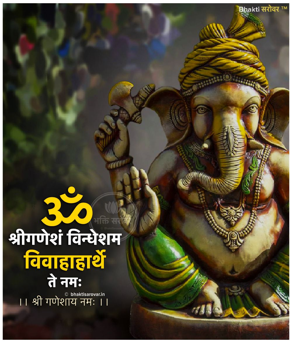 ganeshmantra tagged Tweets and Download Twitter MP4 Videos