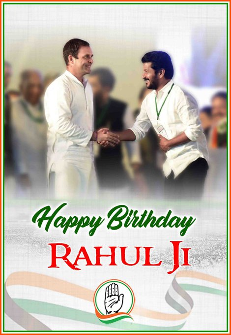 Wishing Rahul Gandhi ji a very happy birthday.
