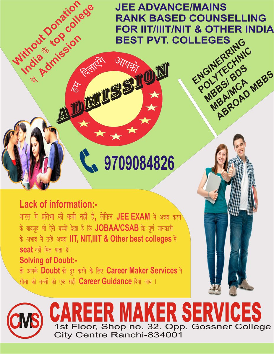 CAREER MAKER SERVICES.DESCRIPTION: WELCOME TO CAREER MAKER SERVICES.COUNSELLING CENTRE (WE BUILD FOUNDATION OF CAREER) ADMISSION OPEN FOR NEW SESSION 2019-20. We are offering education consultancy, career counselling, and admission through management quota and admission agents.