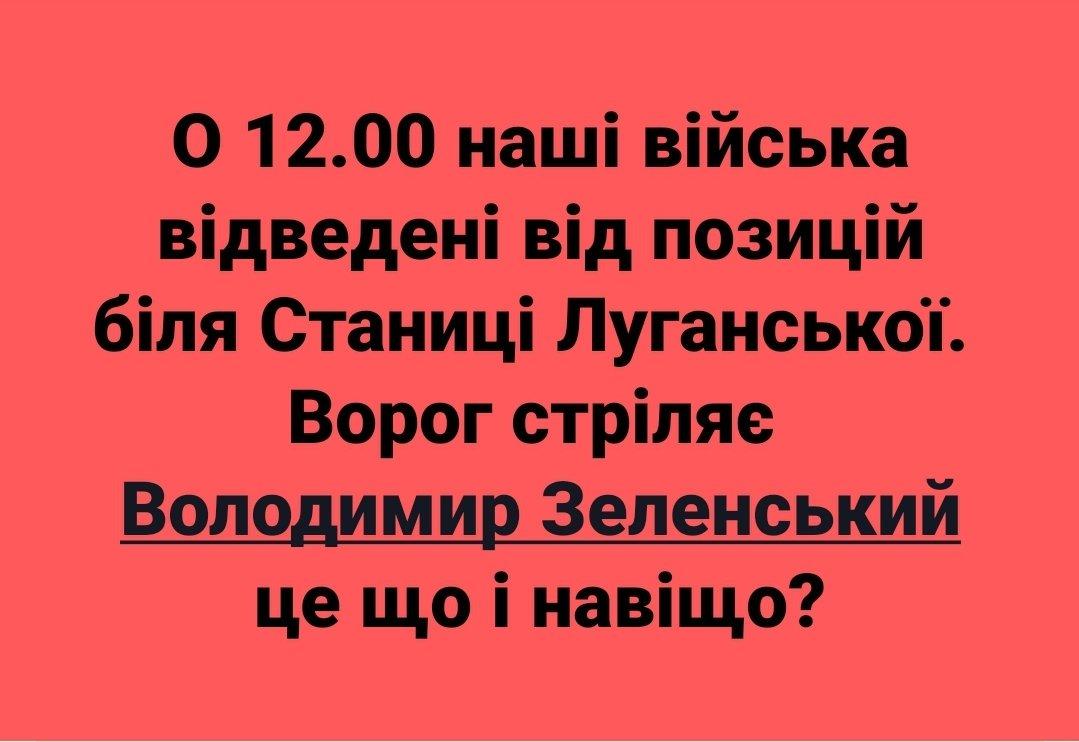 """Со времени объявления прошлого """"перемирия"""" на Донбассе погибли 49 военнослужащих, еще 307 были ранены - Цензор.НЕТ 9585"""