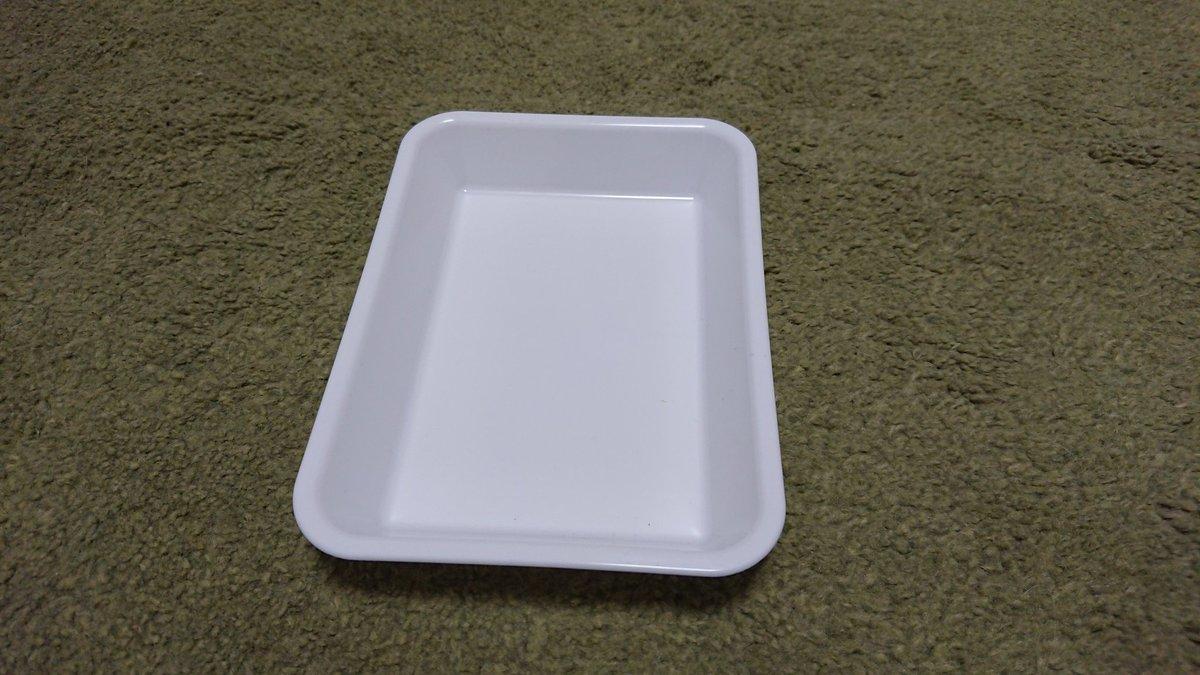 test ツイッターメディア - 「セリア」が話題なのでミニ四駆にも使える品々を軽く紹介。 ①ミニテーブル。 ②トレー。(3枚セット) ③噂の箱。 この3つあればピットスペースっぽくなりますね! 箱、トレーはテーブルの下に難なく収まります。 ミニ四駆入門用に良いかも知れませんね! #mini4wd  #セリア https://t.co/YgATDb5dL4