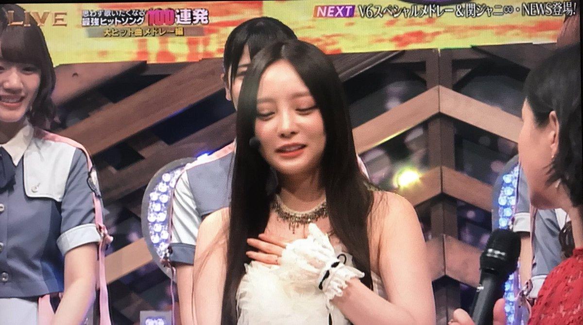 放送 ク 事故 ハラ