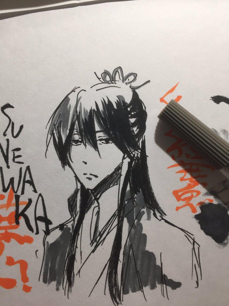 薄墨筆ペンを試してみたくて、ささっと描いた経若様の目が思いのほか死んでてじわる(^。^)まぁ、死ぬよね、目くらい、経若は。