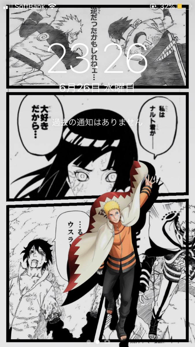 Naruto ナルト 背景 無料フルhdの壁紙 ワイドスクリーンの高品質