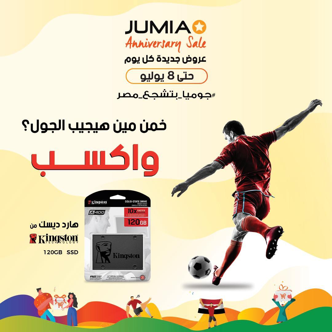 8ec287a17 JUMIA Egypt (@JUMIAEgypt) | Twitter