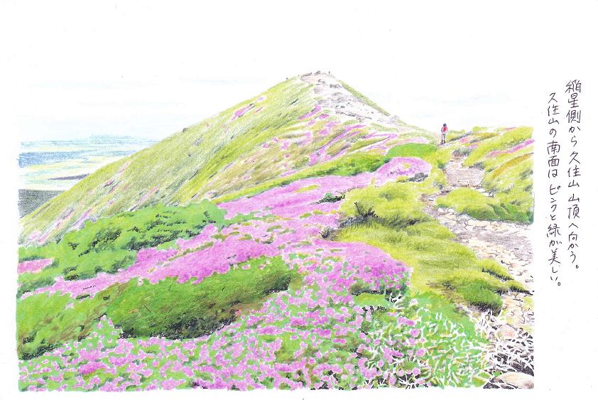 RT @eRb10IrvCZmh8Ca: 6/8(土) くじゅう稲星山ミヤちゃんレポ 更新しました。 アメブロ https://t.co/ziriRuWw5K https://t.co/rmw3xtPBgo