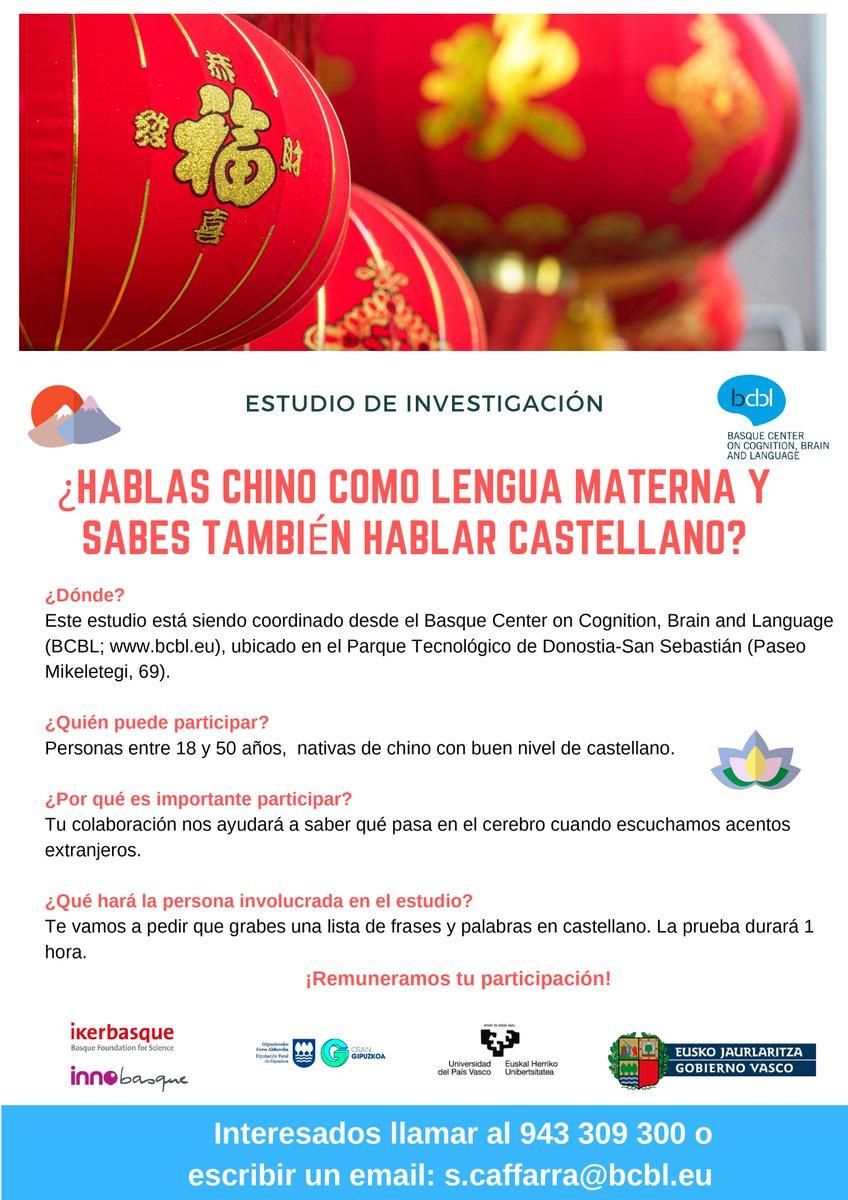 ⚠️ ¿Tu #lengua materna es el #chino pero también hablas castellano? Te estamos buscando.🧐  Si tienes entre 18 y 50 años y estás interesado ponte en contacto con nosotros llamándonos al 📞943 309 300 o mándanos un mail a 📧s.caffarra@bcbl.eu.  La participación será remunerada🤑