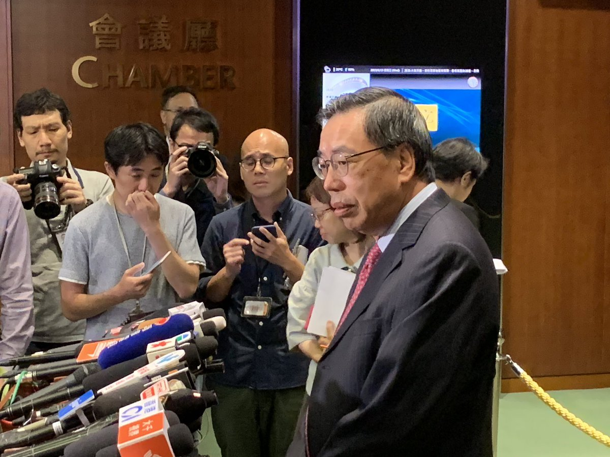 #Legco President Andrew Leung: constitutional affairs minister, Patrick Nip, wrote to the legislature that the national anthem bill will NOT be tabled to the council early next month, citing time constraint. Nip said in a letter the bill will now be tabled in next Legco year