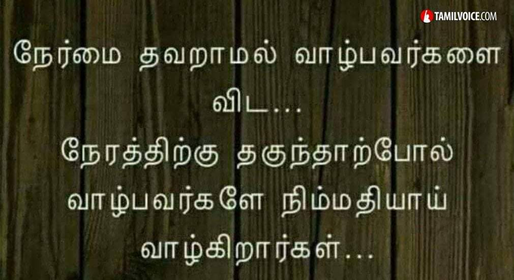 Quotes<br>http://pic.twitter.com/lUlJ7yCuFN