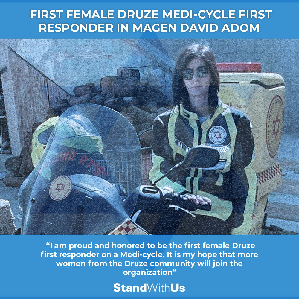 Groundbreaking: First Female Druze Medi-cycle First Responder in Magen David Adom (MDA). Balkees Abu Awad, aged 23 from Buqata, began volunteering with @Mdais as a Youth Volunteer at the age of 16. Today, she volunteers as an EMT and driver in the Golan.