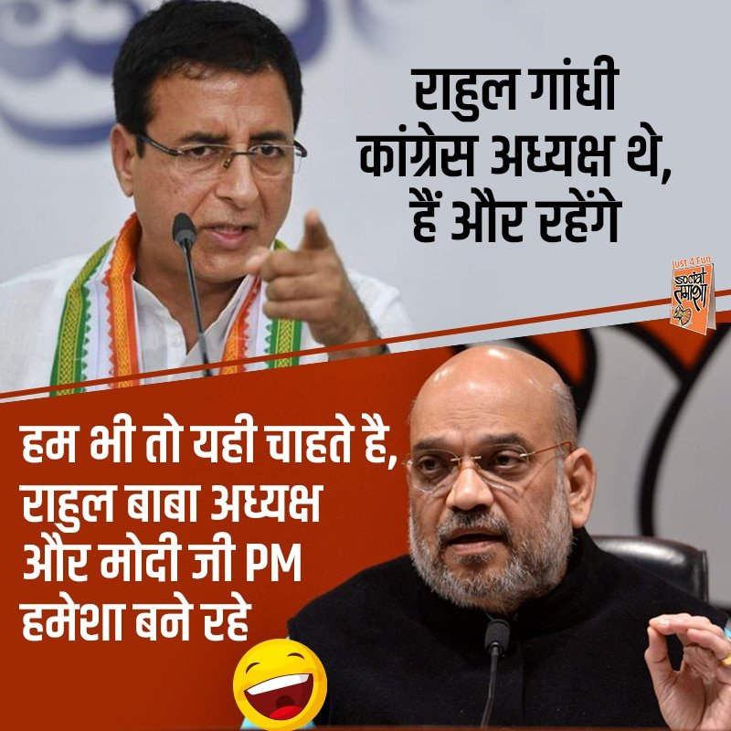 अरे सुरजेवाला जी पूरा देश भी यही चाहता है ?@rssurjewala @RahulGandhi  #ThursdayThoughts #congressparliamentaryparty #congresspresidentrahulgandhi  via MyNt