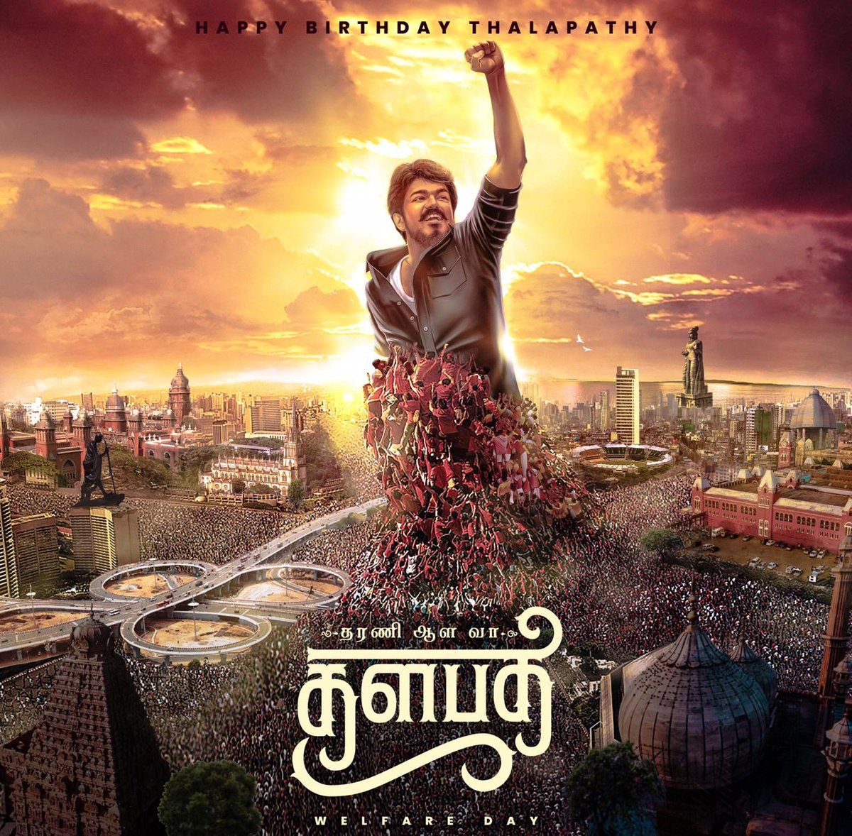 Wow, the best Common DP created by fans so far. On par with first look posters 👌👌#ThalapathyBDayCDP