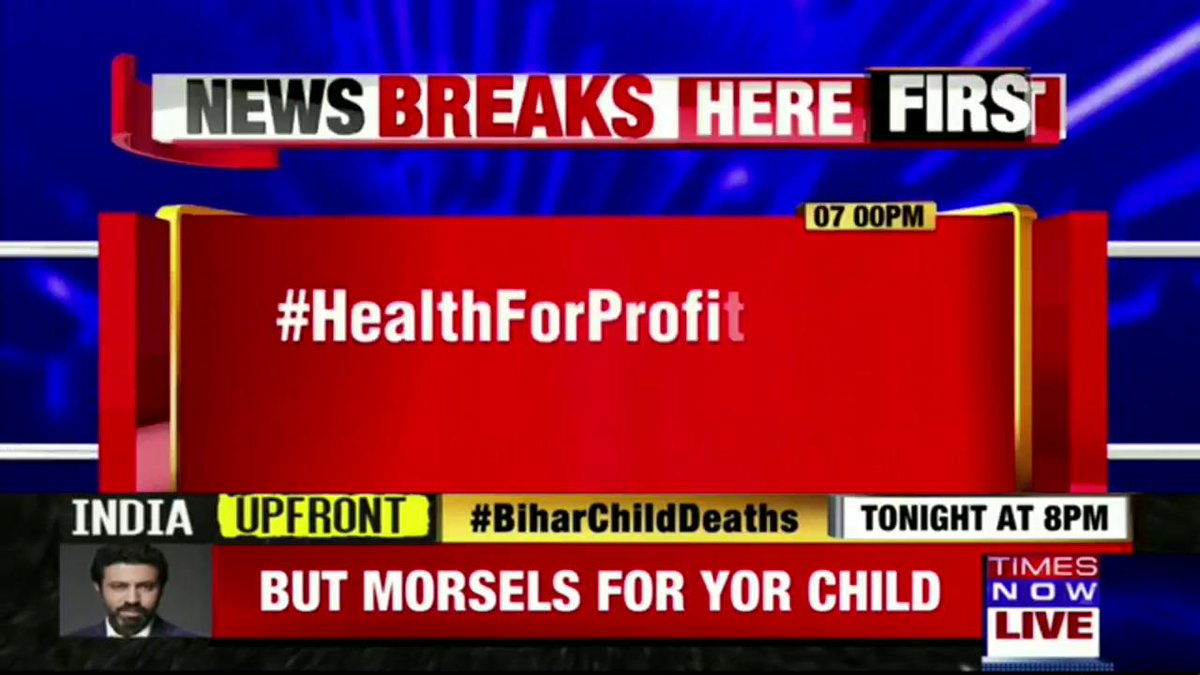 #Exclusive   MEGA INVESTIGATION BY TIMES NOW: Real face of a Medical Mafia exposed in Bihar. There are government doctors who refer patients for the basic medical procedures, like X-Rays to private labs. TIMES NOW's #AtharKhan will take you through this.   #HealthForProfitScam