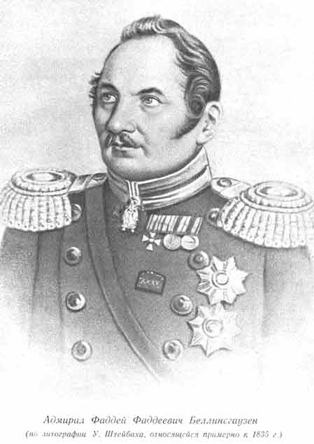 #DidYouKnow that admiral von #Bellingshausen who led the expedition that discovered the continent of #Antarctica was from Lahetaguse (Saaremaa, #Estonia)? Bank of Estonia will celebrate bicentenary of Antarctica's discovery with a €2 coin. https://en.mercopress.com/2019/06/17/bank-of-estonia-will-celebrate-bicentenary-of-antarctica-s-discovery-with-a-2-coin…