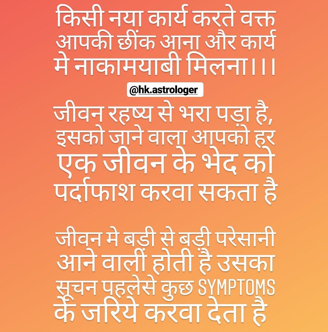#jyotish #vedas #usa  #uk  #hanuman #vedik #vastu #jyotish #sky #jeevansathi #rahu #brother #cricket #emj #sister #delhi #mumbai #sagai #pune #blackhole #surat #marrige  #matromonial #emj #gujju #hindi #bollywood #emj #nri #dubai #bajrangbali #relationship #palmistry