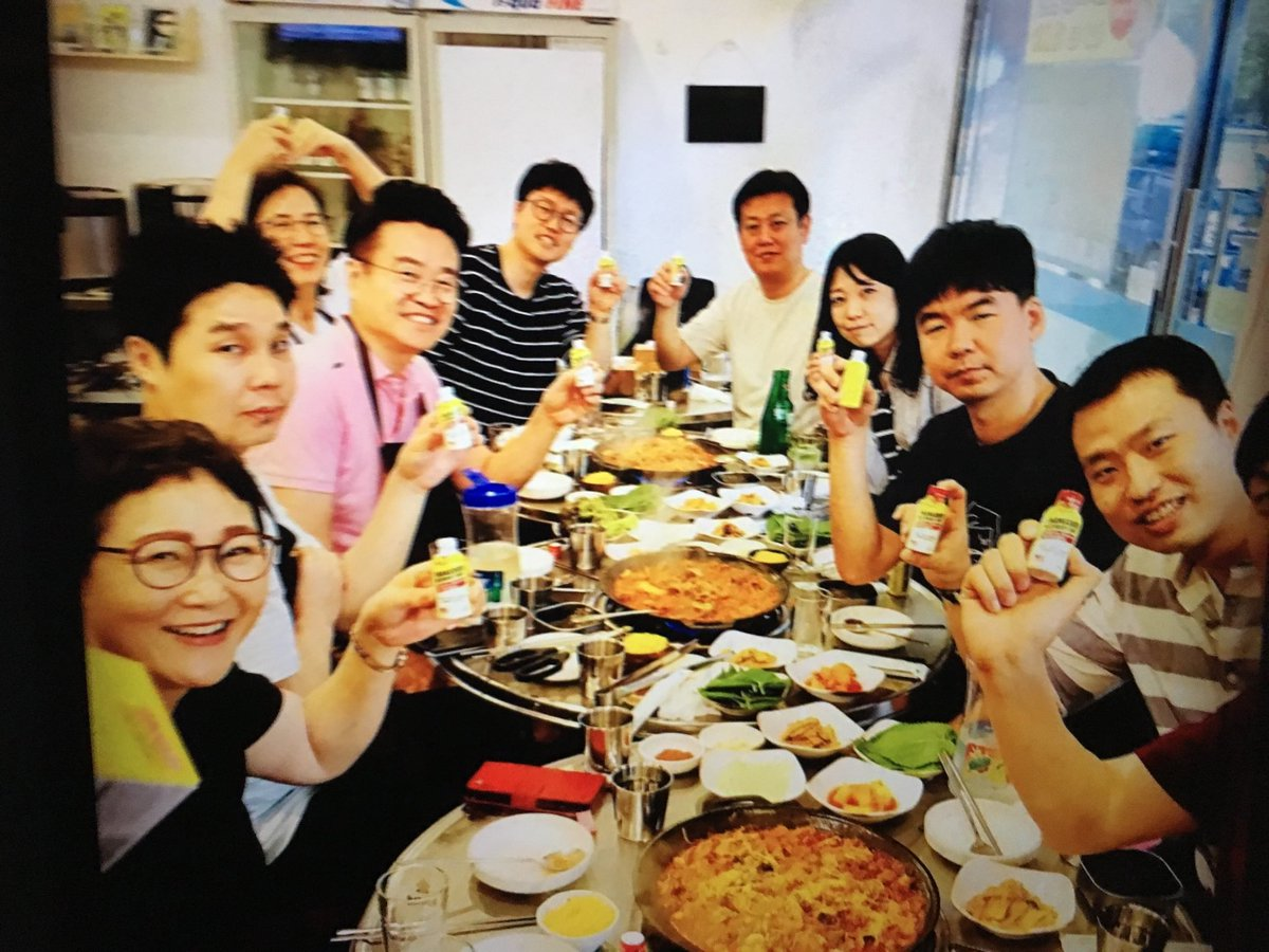 The #CureKorea group having dinner getting ready for the international liquor fair #Seoul #SouthKorea today! They are going to lock up new distribution channels and find more distributors in #Asia. Were going to continue to create a #HangoverFree #Korea #NoHangover