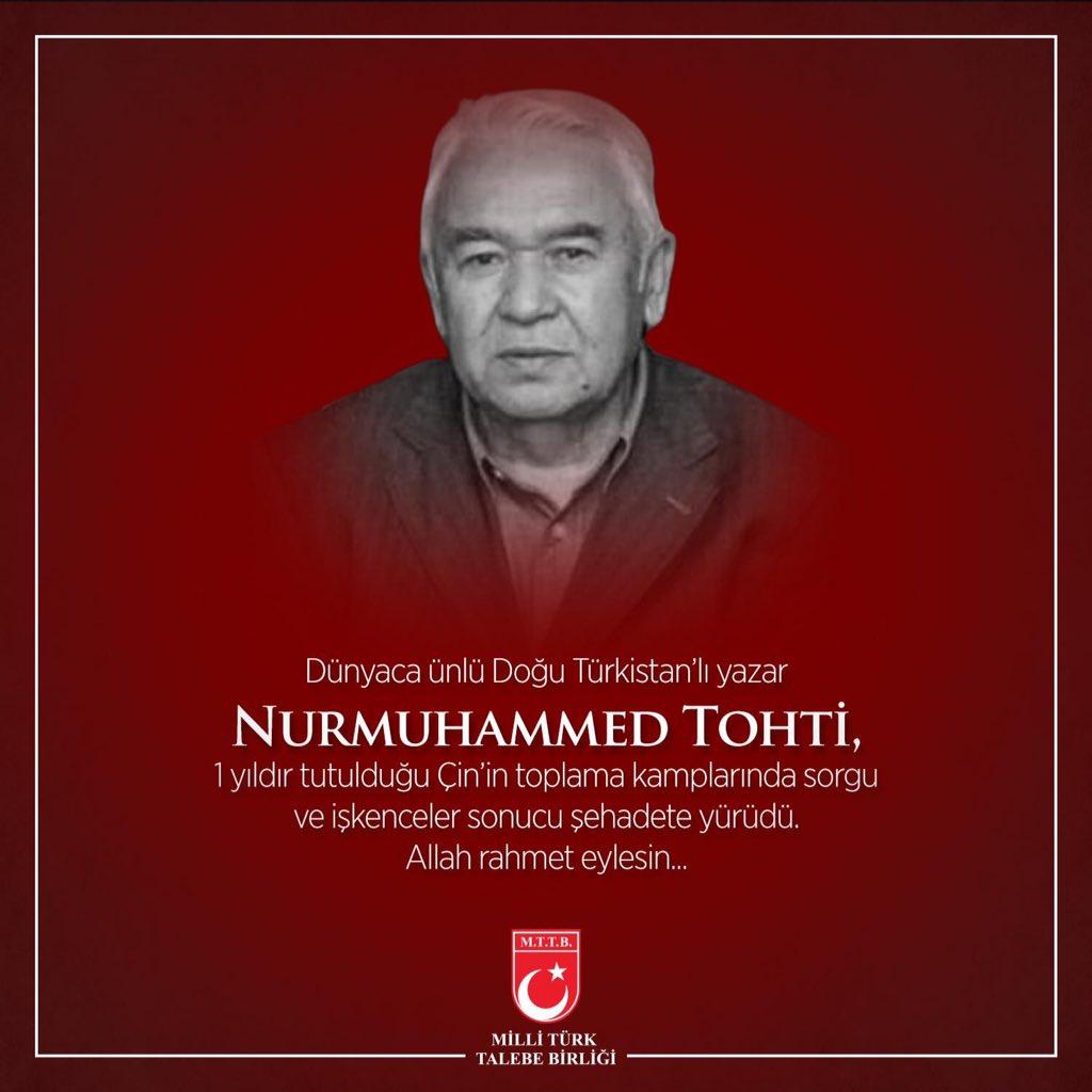 Dünyaca ünlü Doğu Türkistan'lı yazar #NurmuhammedTohti, 1 yıldır tutulduğu Çin'in toplama kamplarında sorgu ve işkenceler sonucu şehadete yürüdü. Allah rahmet eylesin...